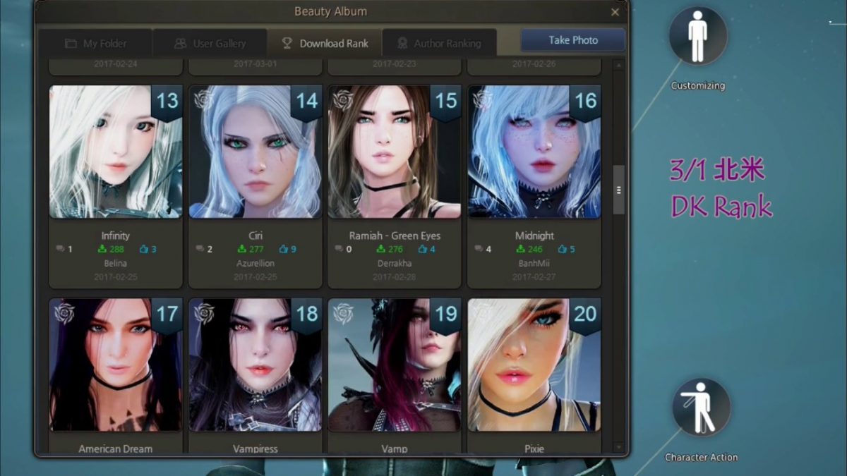 Countries, 17 million users, Black Desert – Heart-pumping action and …