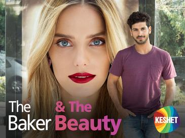 Lehiyot Ita Translated: Being with Her, is an Israeli romantic-comedy series that …