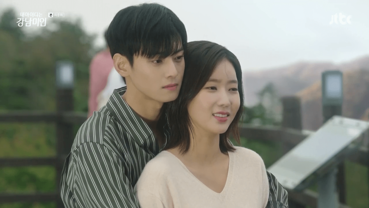 My ID is Gangnam Beauty Ep 1 EngSub 2018 Korean Drama DramaVery…
